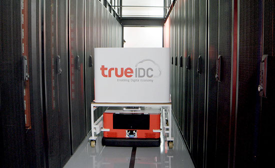 True IDC Data Center