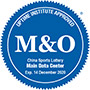 FOIL BTBT14057-06 CHINA SPORTS LOTTERY MAIN DATA CENTER MOSA 181214 EXP2020