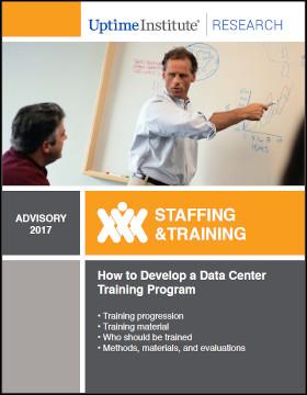 如何制定数据中心培训计划